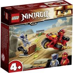 LEGO® NINJAGO Kai fuoco-bike