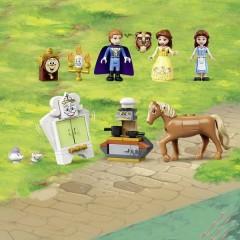 LEGO® DISNEY Lucchetto belle
