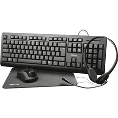 PRIMO 4-IN-1 HOME OFFICE SET Senza fili (radio), Cablato, USB Kit tastiera, mouse Tedesco, QWERTZ, Windows® Nero