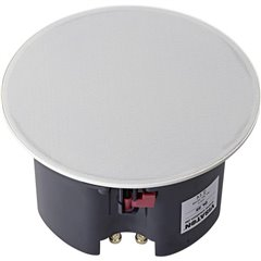 DL 25 Altoparlante da soffitto 30 W 8 Ω Bianco puro (RAL 9010) 1 pz.