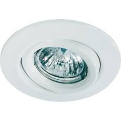 Quality Line Anello di montaggio Lampadina Alogena GU5.3 50 W Bianco