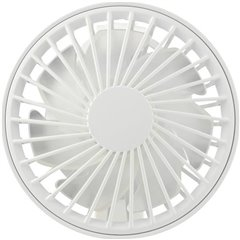 Ventilatore portatile Bianco