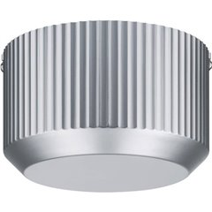 Paulmann Toroidal Componente per sistema su filo a bassa tensione Trasformatore Cromo