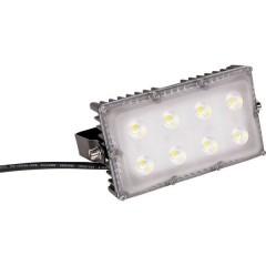 Phaesun Miss Beam 25W 90D Lampada LED